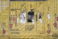 江戸時代の天皇即位式描いた版画、園城寺法明院で発見 大津市歴史博物館で展示始まる