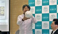 福島の力示した「はやぶさ2」 会津大は論文/県内工場で落下傘や電池開発
