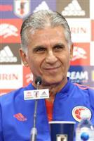 サッカー日本代表と対戦する初陣のケイロス監督、チームに手応え