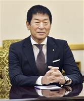 日本人唯一のIOC委員となる渡辺守成氏「IOCと組織委の橋渡しする」
