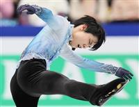 SP3位発進の羽生「めちゃくちゃ悔しい」 フィギュア世界選手権