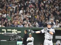 「第一線退く」イチローのプレーに熱視線 東京ドームのファン