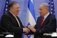 イスラエル首相が訪米 トランプ氏と会談へ