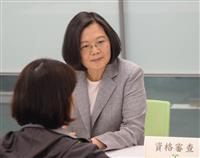 台湾総統選、蔡氏が党内予備選に届け出 頼氏と一騎打ち