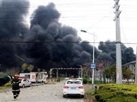 中国、化学工場で爆発 負傷者多数か