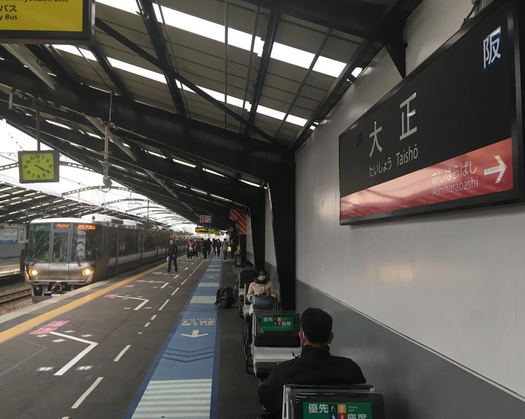 大阪環状線の電車がひっきりなしに発車する大正駅。橋に挟まれた位置にある