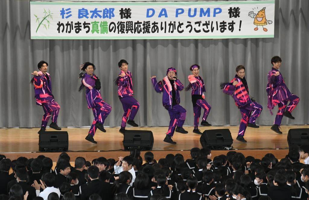 ダ・パンプのステージに子供たちも振り付けをしながら大喜び=岡山県倉敷市