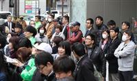 大阪ダブル選 識者はどう見る「合理的」「党利党略」