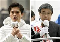 大阪府知事選 小西氏、吉村氏の一騎打ちが確定