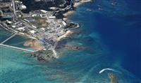 沖縄県が辺野古埋め立て承認撤回の効力停止を不服として提訴へ