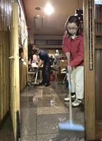 長崎市、副振動で冠水 満潮重なり、注意呼び掛け