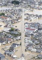 昨年の災害保険金支払額、東日本大震災上回る