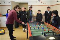 震災遺児支援の「神戸レインボーハウス」 地域住民と初めて交流会開催
