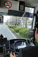 大津市、自動運転バスの運行実験を実施