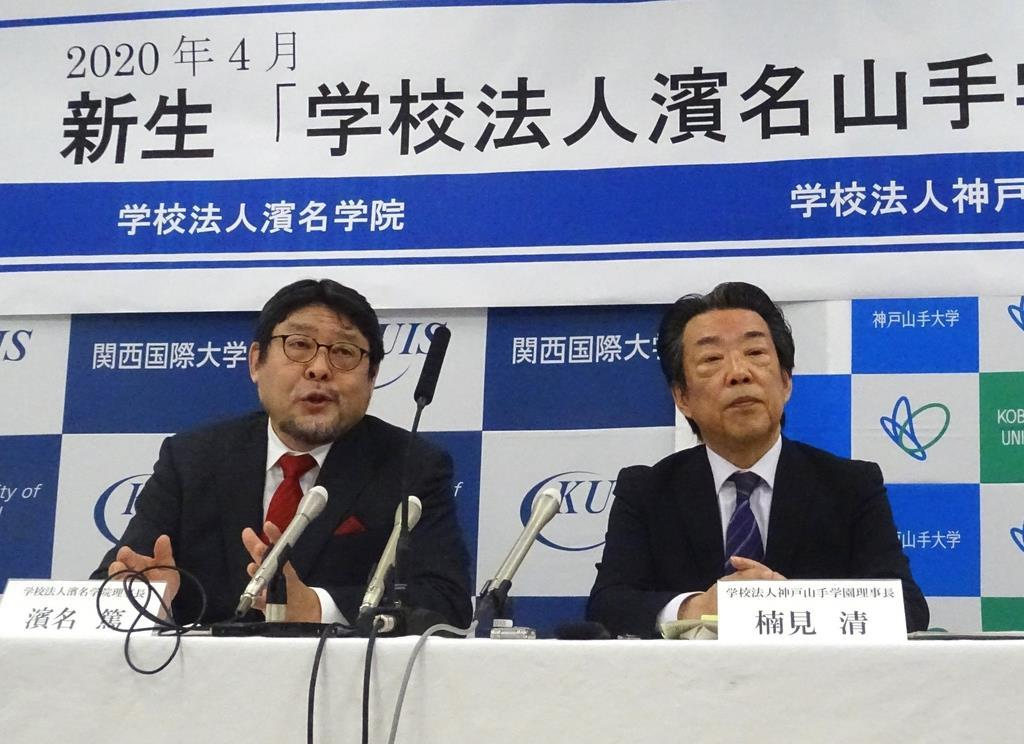 「大学は地域に必要な資源」濱名篤・濱名学院理事長