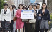 受験の女性33人、東京医大を提訴 不正入試「不利な扱い」