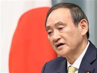 菅義偉長官「辺野古移設が唯一、考え変わりない」