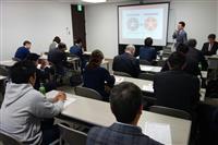 福岡で外国人労働者の採用制度説明するセミナー