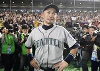 イチロー、現役生活に終止符「野球を愛してきた」