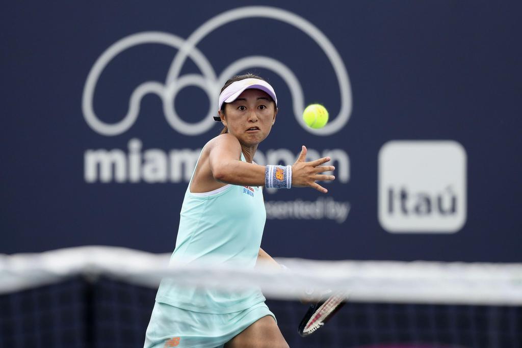 女子シングルス1回戦で、王欣瑜に勝利した土居美咲=マイアミ(ゲッティ=共同)