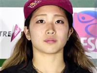 W杯日本代表に野中、楢崎智ら スポーツクライミング