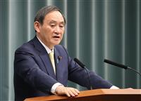 菅官房長官「イチロー氏、夢と希望与えたスーパースター」 国民栄誉賞は「決まっていない」