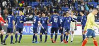 サッカー日本-コロンビア速報(8完) 日本0-1で敗れる