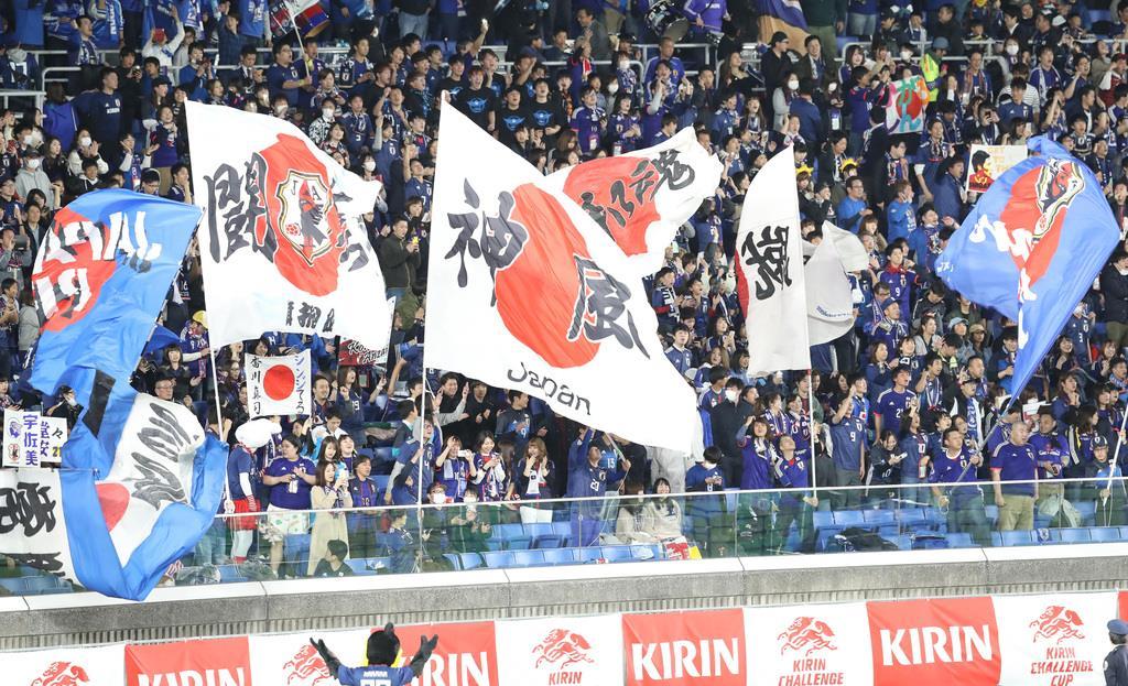 試合前に声援を送る日本代表・サポーター=22日午後、横浜市港北区・日産スタジアム(大橋純人撮影)