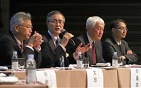 森林ビジネスイノベーション・フォーラム 300人が来場 林業の成長産業化に期待