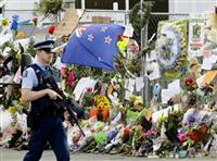 テロ動画、監視に限界 NZ乱射、拡散後絶たず