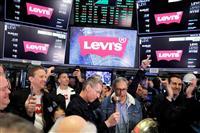 米リーバイス、株式再上場 34年ぶり、時価9千億円超