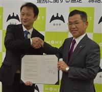 「自動運転」視野に連携 広島・福山市とトヨタ・ソフバン出資会社