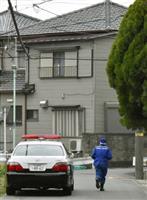 名古屋の民家に男女遺体