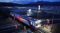 三陸鉄道リアス線が開通 震災不通区間8年ぶり解消