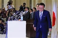 【平成の証言】「政治家としてアマチュアだった」(25年8月~26年2月)