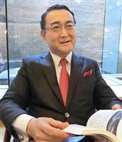【本ナビ+1】『家康に訊け』加藤廣著 作家・北康利 現代日本の難局に響く遺言