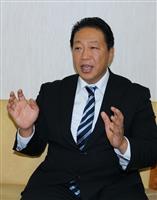 「山梨ランド」構想を事業化 米長氏、英会話スクールも開校へ