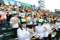 市和歌山 新曲「次につなげ」 打線と平成 応援曲「Next31」 選抜高校野球