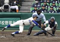 市和歌山がサヨナラで2回戦へ 選抜高校野球が開幕