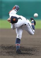 高松商、春日部共栄を下し2回戦へ 選抜高校野球