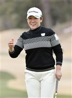 申ジエ首位、小祝ら2位 女子ゴルフ、19歳稲見5位