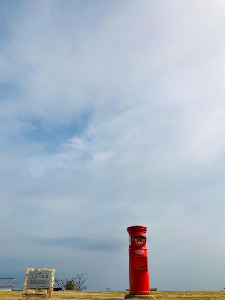 【旬のおでかけ】三重県伊勢市 思い届ける「天空のポスト」