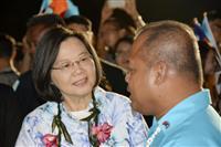 台湾の蔡英文総統がハワイに立ち寄りへ 米国務省が確認
