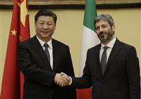 習主席、イタリアで一帯一路アピール 伊は「双方向」強調