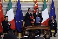 イタリア、「一帯一路」参画に署名 G7で初