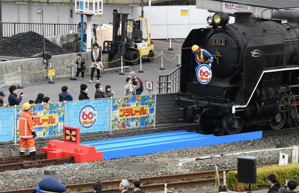 【動画】プラレール発売60周年特別SL運行 京都