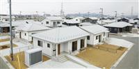宮城の災害住宅、整備完了 最後の100戸完成で式典