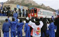 ラッピング列車、開通祝う 三陸リアス線、中学生考案