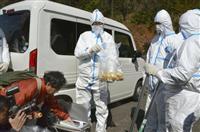 【新聞に喝!】批判なき豚コレラ対策の不思議