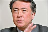 【改元に思う】君塚直隆関東学院大教授「時代の流れ、大きな一歩」